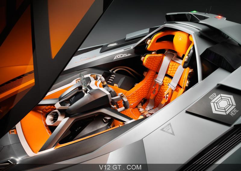 Lamborghini egoista int rieur lamborghini photos gt for Interieur lamborghini