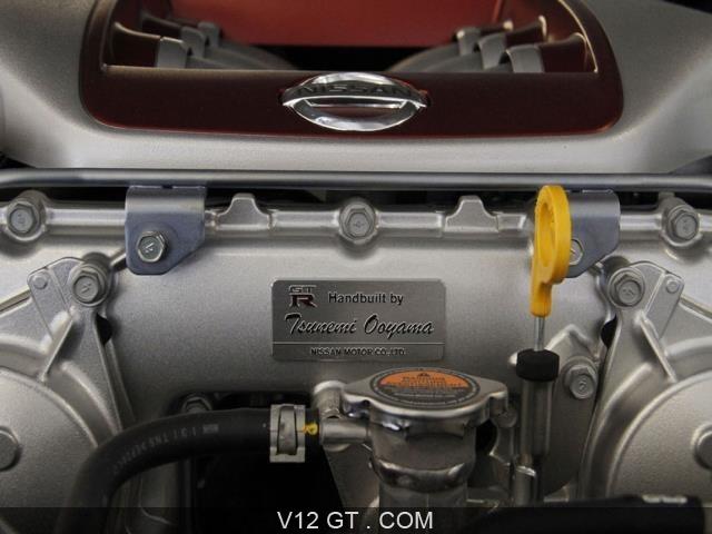Nissan Gtr 2013 Petites Annonces Gratuites Avec Photo